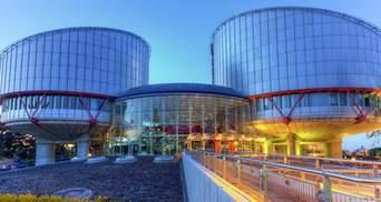 Позов про виплату пенсій на непідконтрольних територіях: яке рішення Європейського суду