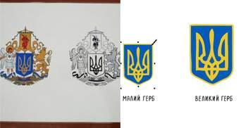 В Україні обрали найкращий ескіз великого Державного Герба: як реагують соцмережі