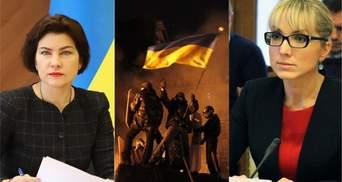 Головні новини 20 листопада: звіт Венедіктової про справи Майдану та зміна глави Міненергетики