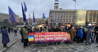 Украина отметила День Достоинства: детали мероприятий в городах, в частности Киеве и Львове