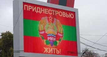 Украина присоединилась к санкциям Евросоюза против лидеров Приднестровья