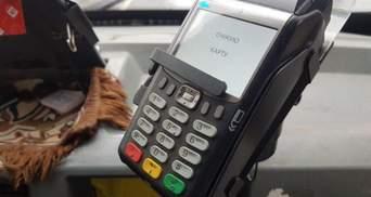 Чи витрачали люди менше грошей на вихідних під час карантину: дані банків