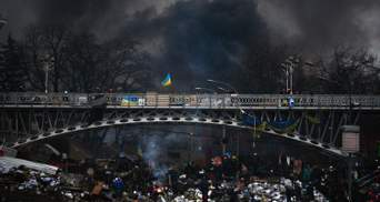 Тоді почалася нова епоха: як українці згадують Революцію Гідності