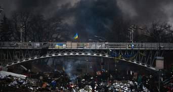 Тогда началась новая эпоха: как украинцы вспоминают Революцию Достоинства