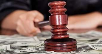 Судьи, которые врали в декларациях, вышли сухими из воды: возмутительные факты