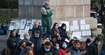 В Ереване люди собрались на очередной протест об отставке Пашиняна: видео