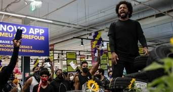 Темношкірого до смерті побили у Бразилії: спалахнули протести та погроми – фото, відео