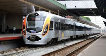 """Укрзалізниця на свята призначила додатковий """"Інтерсіті"""" в Карпати: який маршрут"""