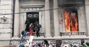 У Гватемалі – масові протести через поганий бюджет, люди підпалили парламент: відео