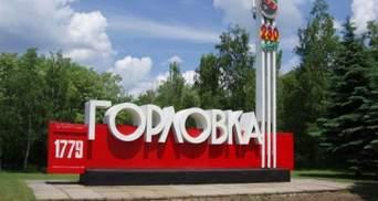 В Горловке из-за взрыва в район шахты погибли 3 мирных жителя, – ОБСЕ
