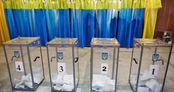 Нарушения через смс: в Полтаве получили сообщение с призывом не идти на выборы – фото