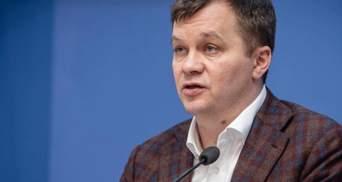 Милованова призначили позаштатним радником Єрмака: деталі