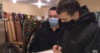 На Прикарпатье похоронное бюро оштрафовали за работу в выходные: люди возмущаются