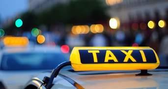 В Николаеве работало бесплатное такси для избирателей: что об этом известно