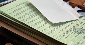У Бердянську поліція порушила кримінальну справу через підробку бюлетенів