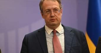 90% украинцев носят маски после введения штрафов, – Геращенко