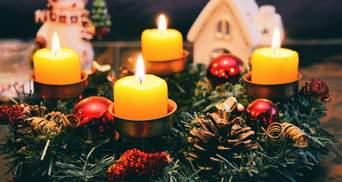 Різдвяний піст в Україні: дата і традиції