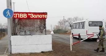 Переговоры по Донбассу пройдут 24 ноября: что обсудят в ТКГ