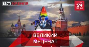 Вести Кремля: Памятник Кобзону. MARVEL Кадырова