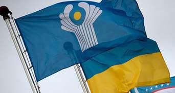 Окончательное прощай: Украина вышла из Договора о совместной монопольной политике стран СНГ