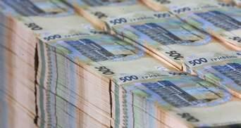 При увольнении военные экс-чиновники получили миллионы гривен, – Bihus.info