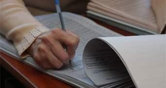 На Львовщине будут судить 5 членов УИК: подробности дела