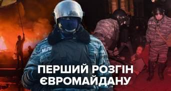 """Кийками по рожевій куртці: спогади про ніч, коли """"Беркут"""" побив мене на Майдані"""