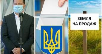 Яку подію в політиці України ви вважаєте найважливішою у 2020 році: опитування