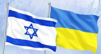 Україна й Ізраїль узгодили дату початку дії зони вільної торгівлі