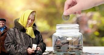 Пенсии и соцвыплаты в декабре вырастут: прожиточный минимум повысился