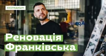 Самый благоприятный город для бизнеса: что позволило Ивано-Франковску возглавить рейтинг
