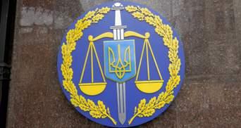 Экс-прокурора будут судить за действия в отношении участников Майдана: детали
