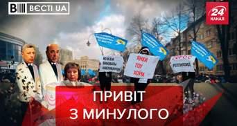 Вєсті.UA: ОПЗЖопці воскрешають електорат Вітренко. Кива – головний геєборець України