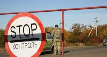 Пенсии на оккупированных территориях будут, если КПВВ разблокируют: позиция Украины в ТКГ