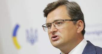Украина готова присоединиться к процессу восстановления Афганистана, – Кулеба