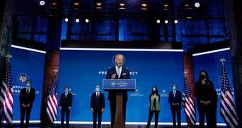 Байден особисто представив кандидатів на основні посади в адміністрації: хто вони