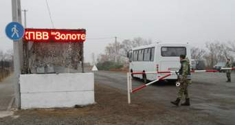 """Украинцы пропускают, а оккупанты – нет: двое граждан не смогли пройти через """"Золотое"""""""