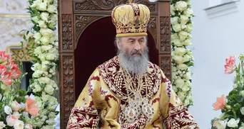 Очільниця Служби етнополітики розповіла про діалог з Онуфрієм і долю РПЦ в Україні
