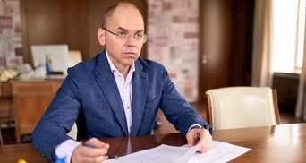 Скількох людей вже оштрафували за відсутність масок: заява Степанова