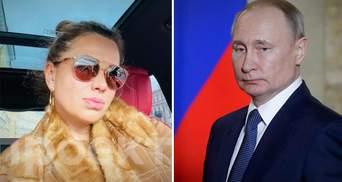 Величезні статки та схожа на Путіна донька: ЗМІ знайшли коханку президента Росії