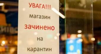 У Вінниці хочуть перенести карантин вихідного дня