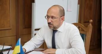 Виплати ФОПам та звільнення від податків: Шмигаль анонсував допомогу для бізнесу на карантині