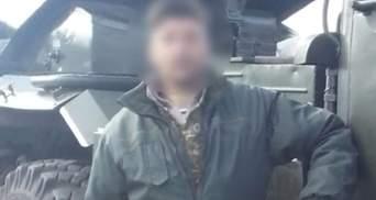 Зливав ворогу інформацію: СБУ затримала командира Нацгвардії за держзраду