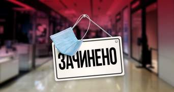 8 тисяч та звільнення від податків: як українцям компенсують втрати через карантин