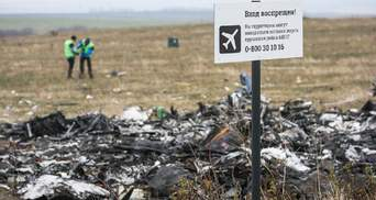 Гаагский суд вызывает военных российской бригады на допрос по делу MH17