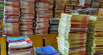 МОН кардинально змінить підходи до відбору шкільних підручників: деталі