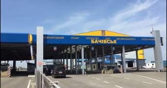 Бобровый секрет: на Сумщине обнаружили контрабанду лекарств из России