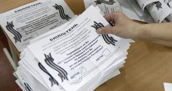 На Луганщине задержали женщину-организатора референдума сепаратистов