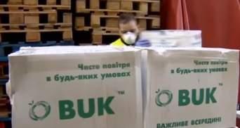 Скандальний продаж масок в Іспанію: справу закрили, але в дербюджет сплатили 8 мільйонів