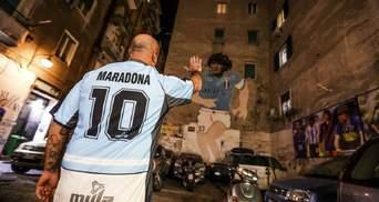 Футбольний світ вшанує пам'ять легенди: мільйон фанатів попрощаються з Марадоною в Аргентині